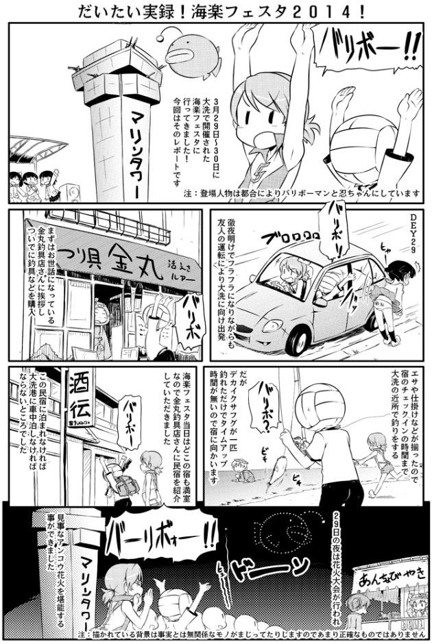 takanaga_057