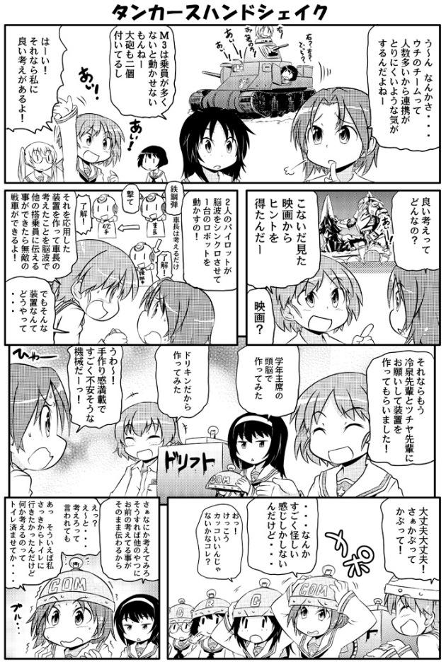 takanaga_059