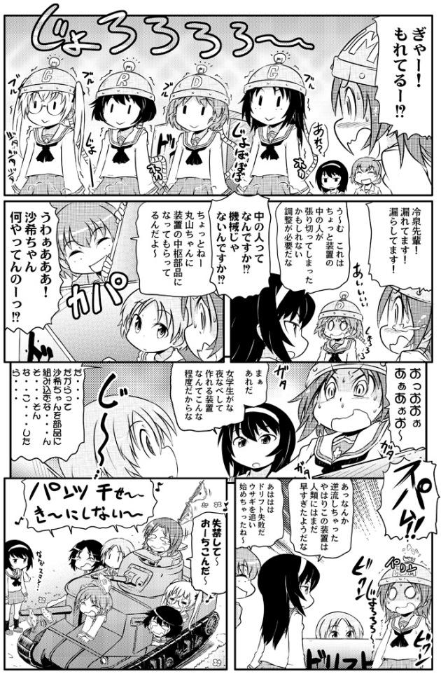 takanaga_060