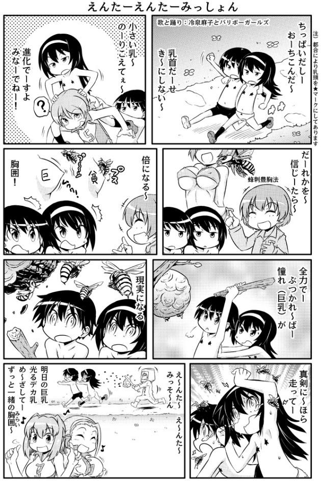 takanaga_061