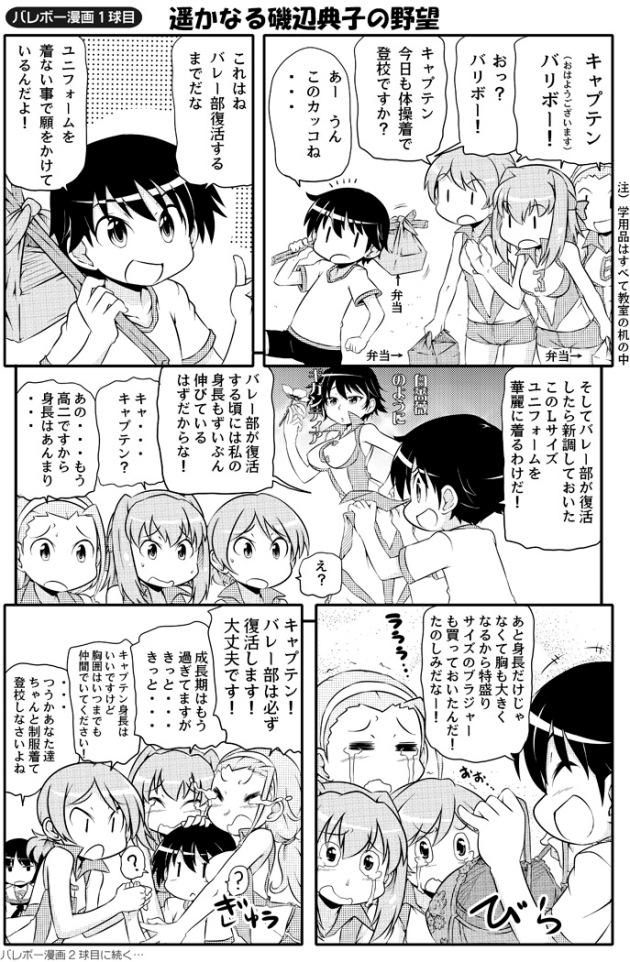 takanaga_062