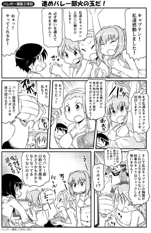 takanaga_063