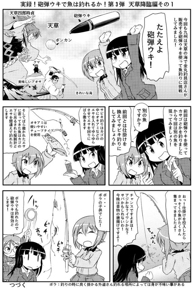 takanaga_065