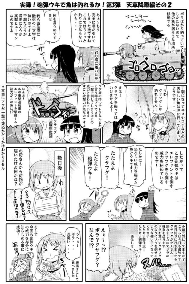 takanaga_066