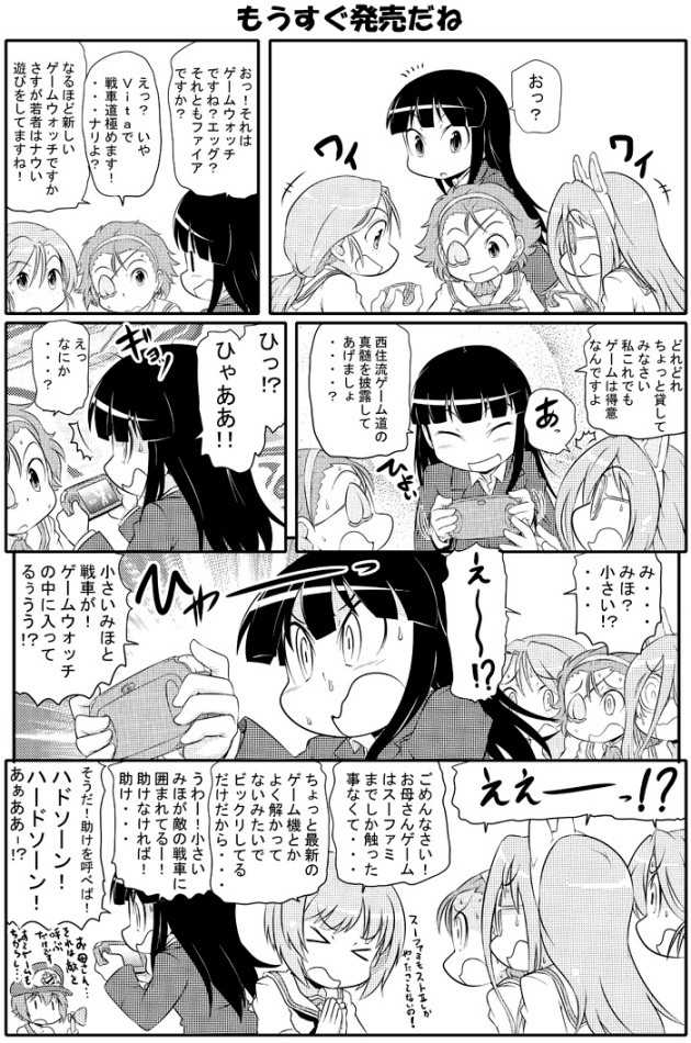 takanaga_067