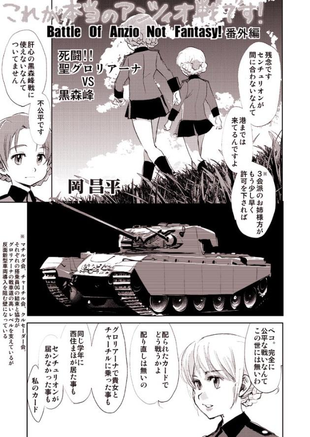 GEKI3_sam_011