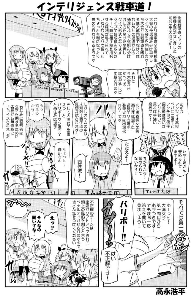 takanaga_072
