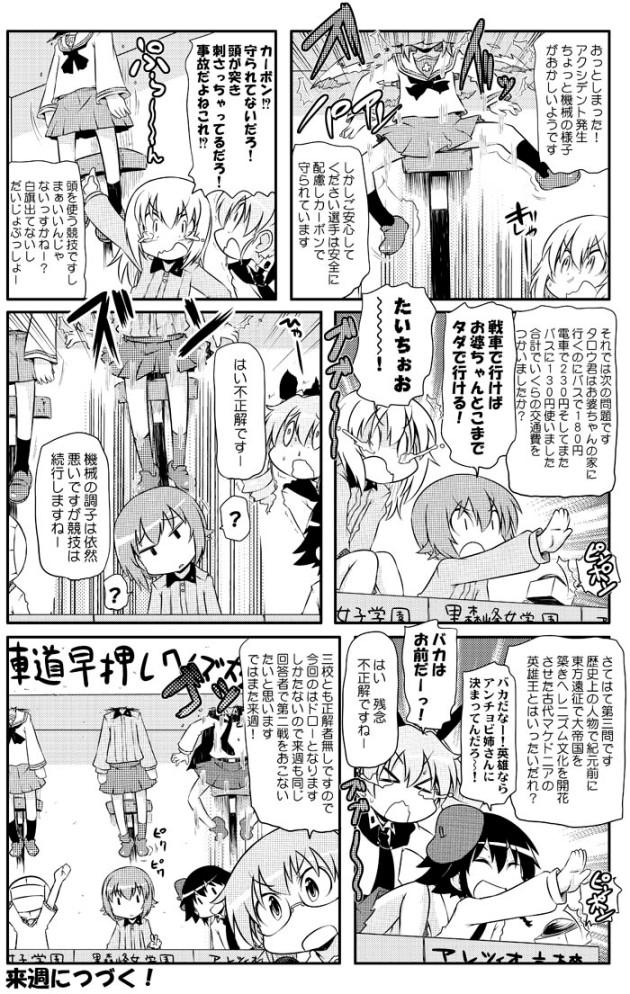 takanaga_073