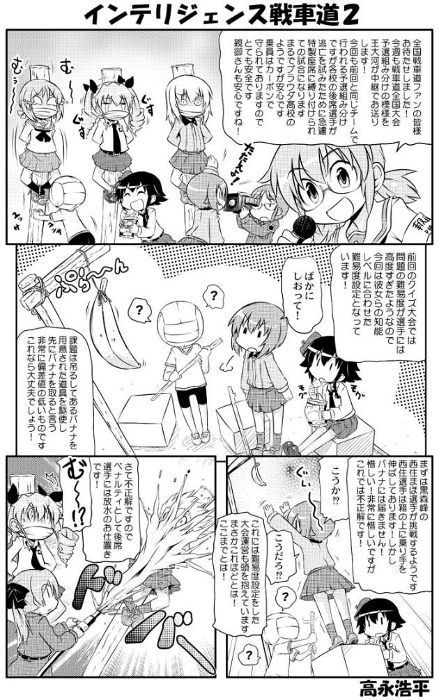 takanaga_074
