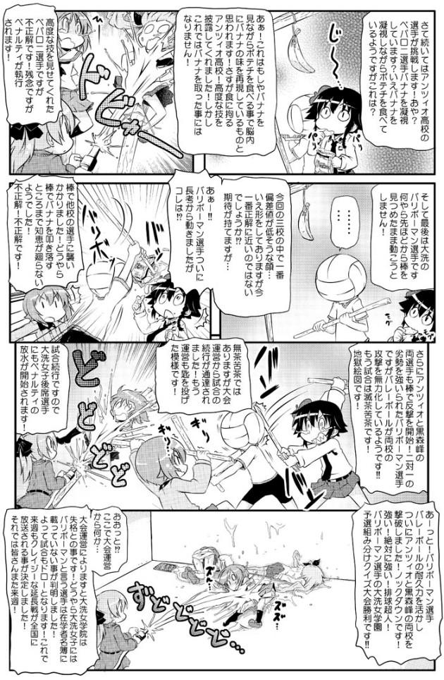 takanaga_075