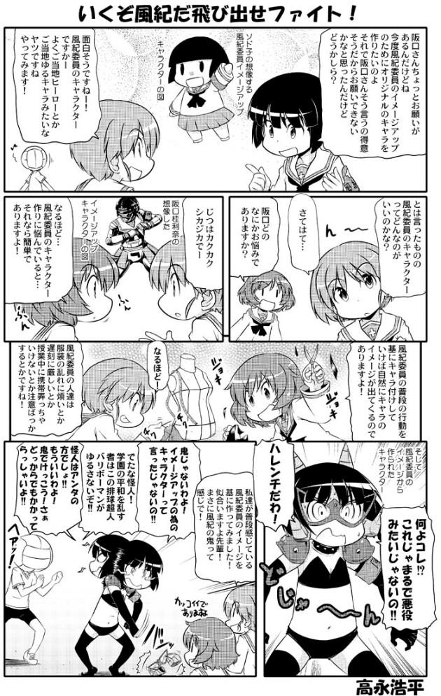 takanaga_076