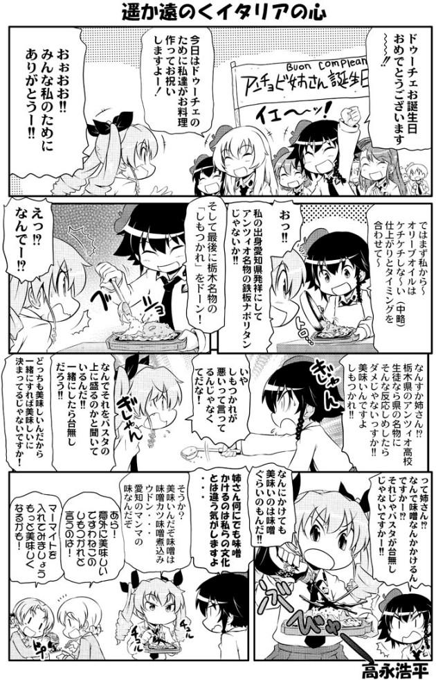 takanaga_077