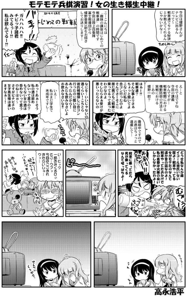 takanaga_079