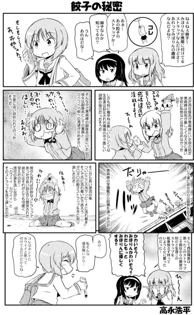 takanaga_080