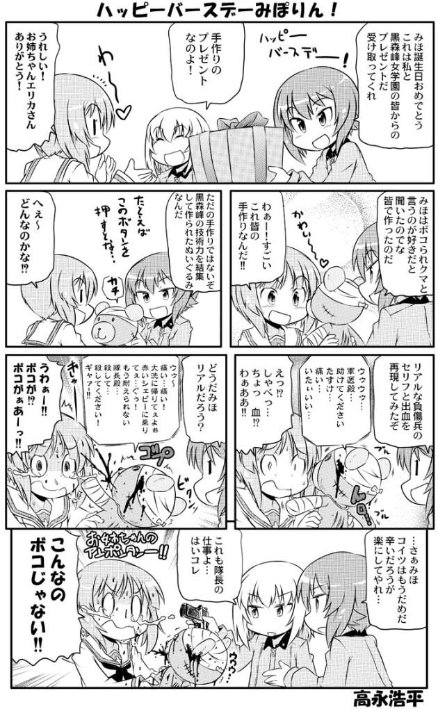 takanaga_081