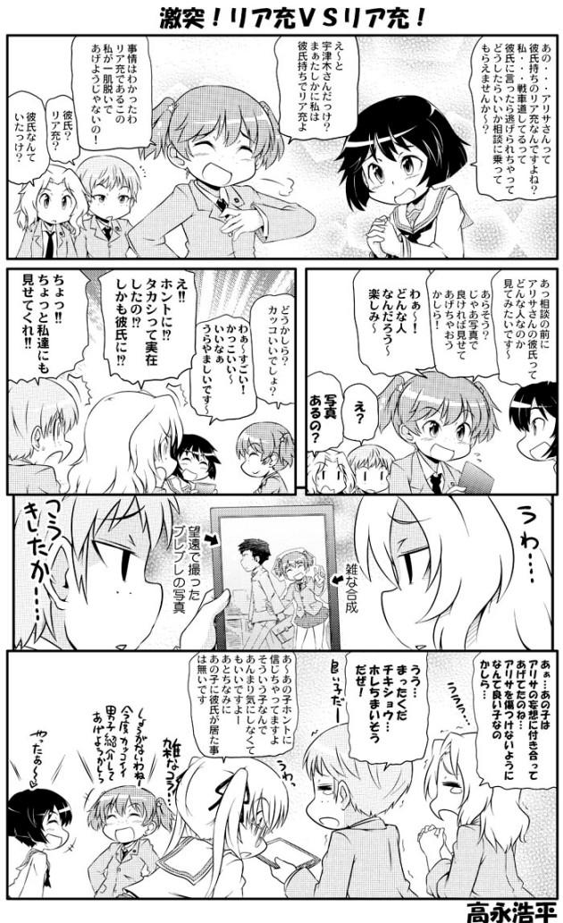 takanaga_082