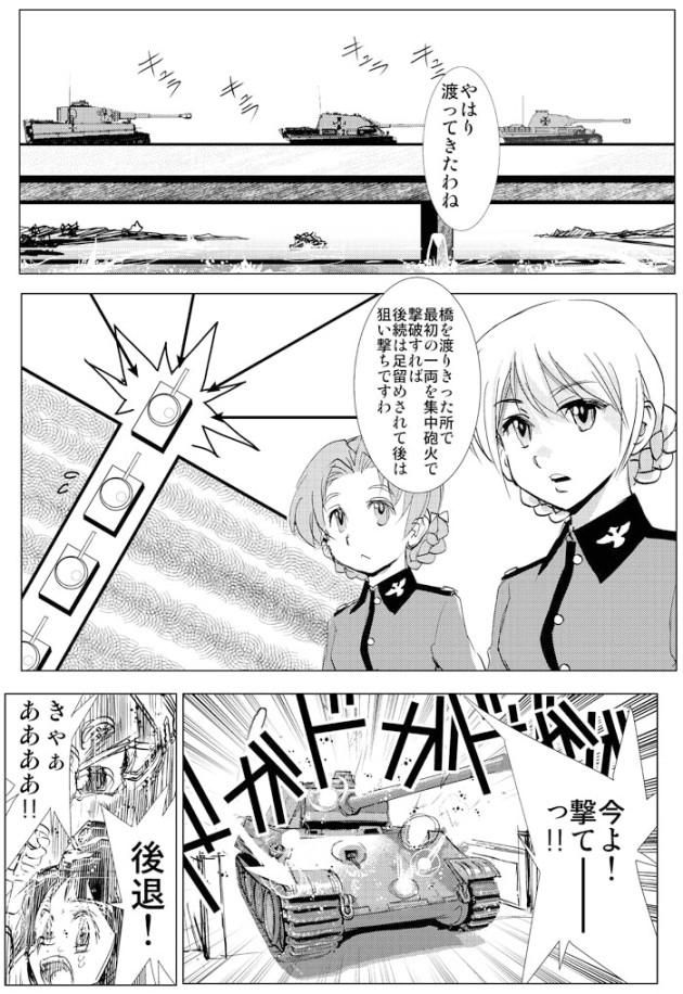 2014w_OKA_014