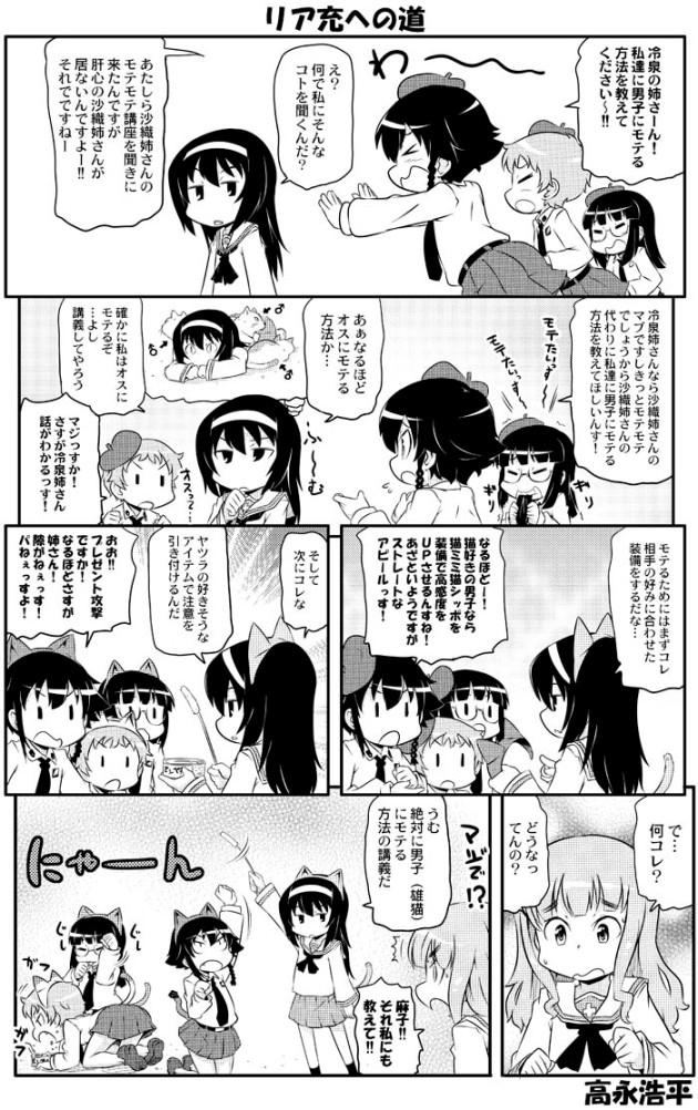 takanaga_084