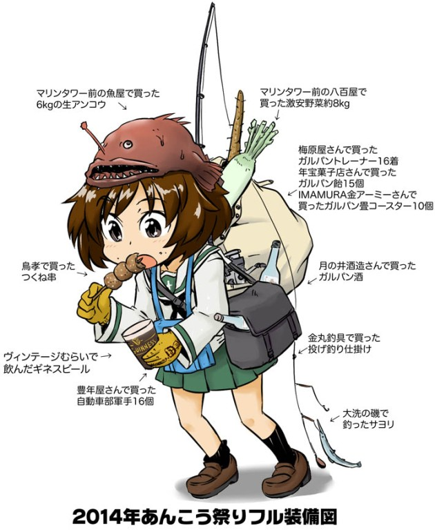 takanaga_084_ankou