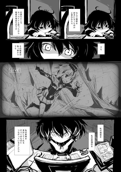 GEKI_04
