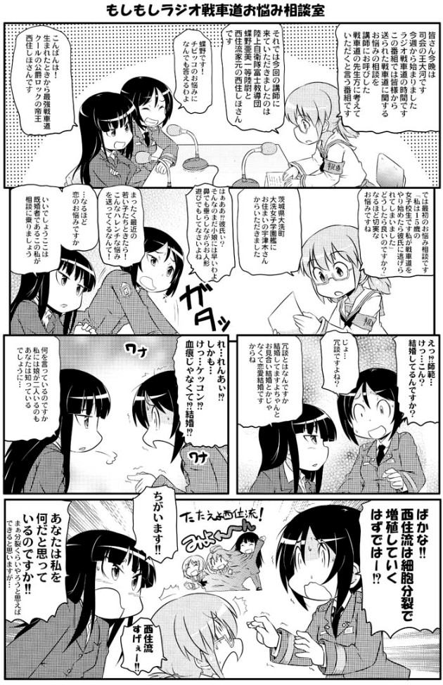 takanaga_085