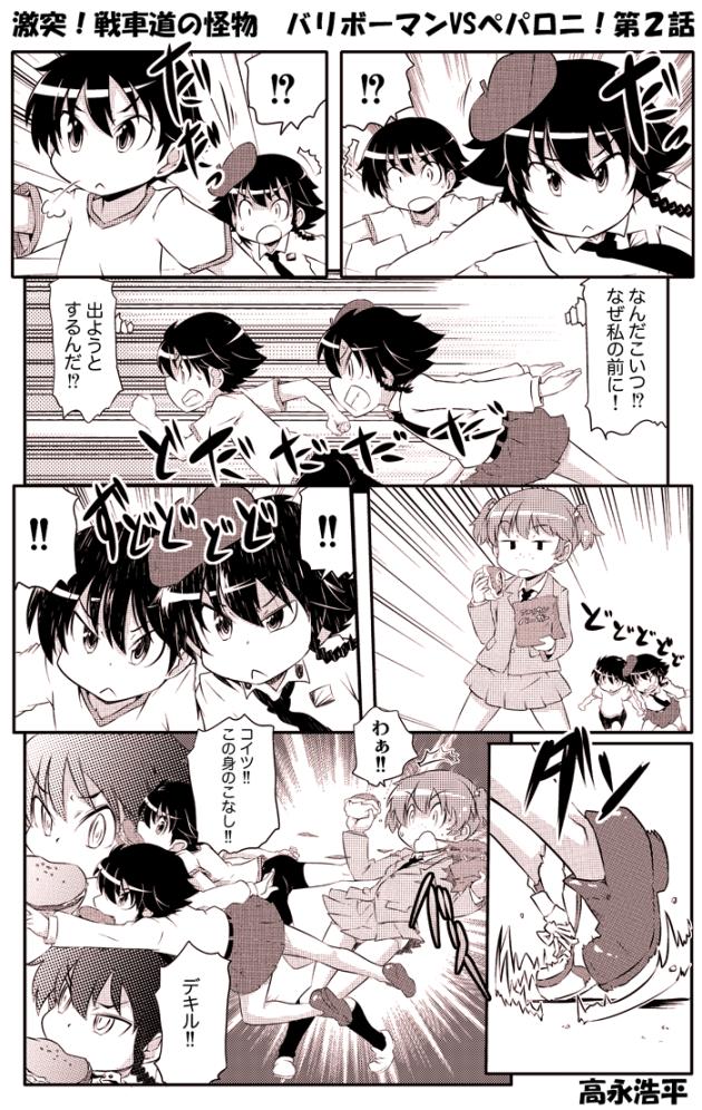 takanaga_088