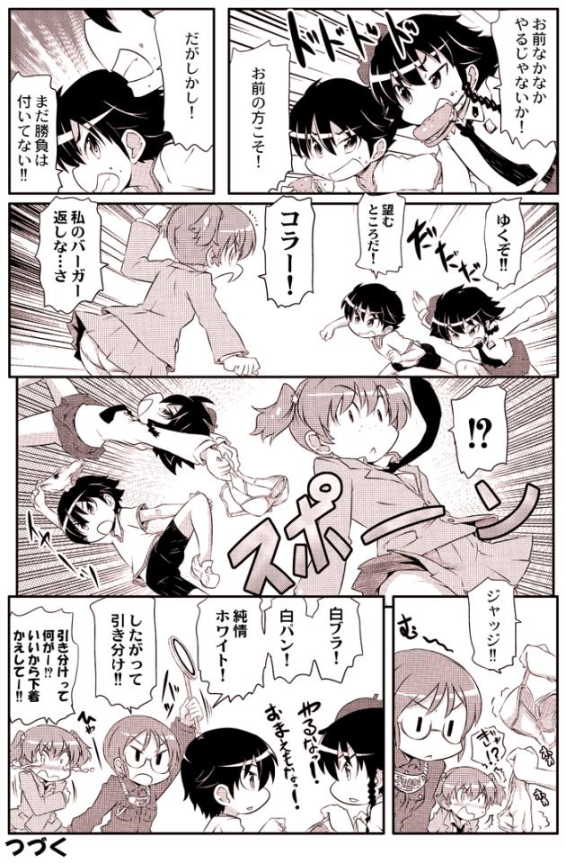 takanaga_089