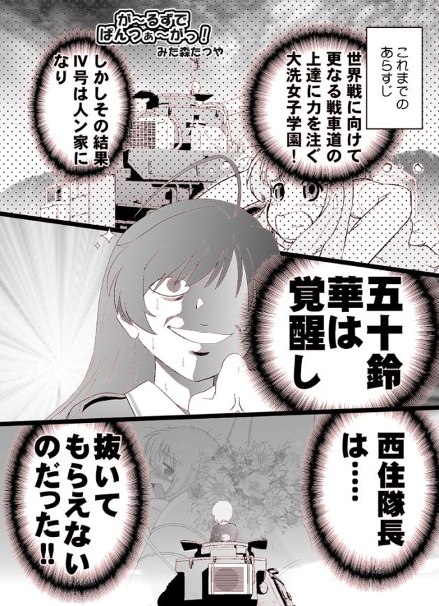 2014_MITA_WIN015