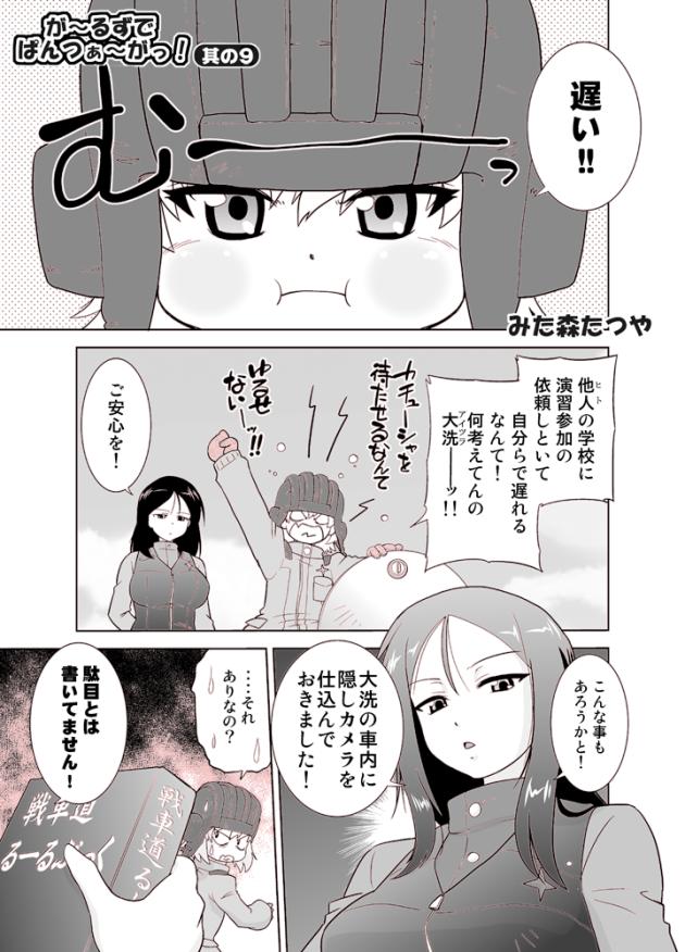 2014_MITA_WIN016