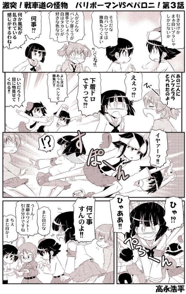 takanaga_090