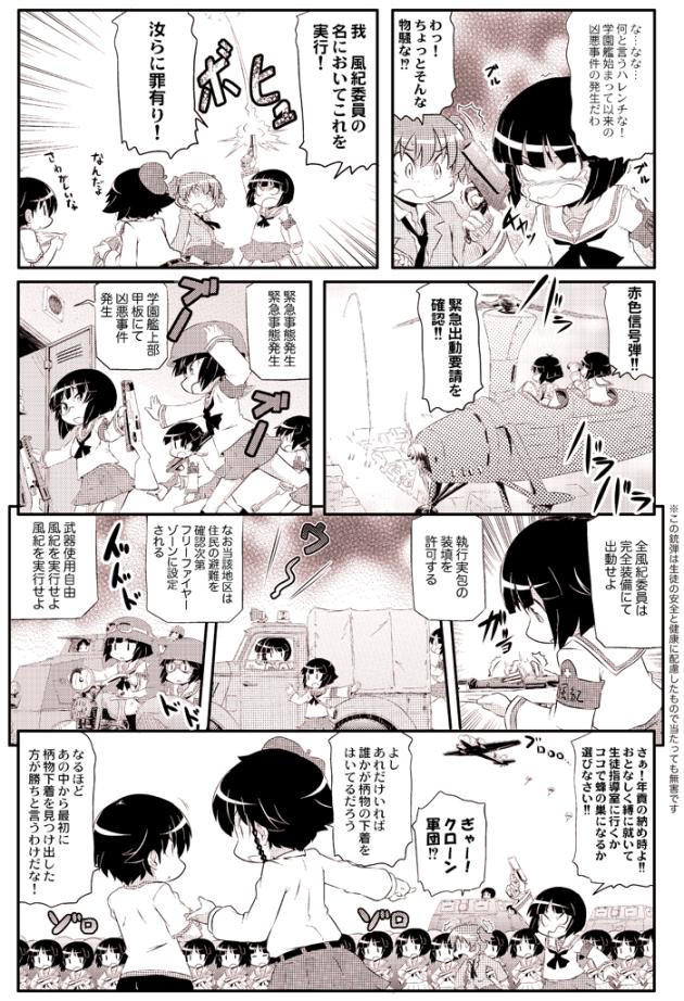 takanaga_091