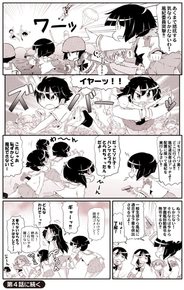 takanaga_092