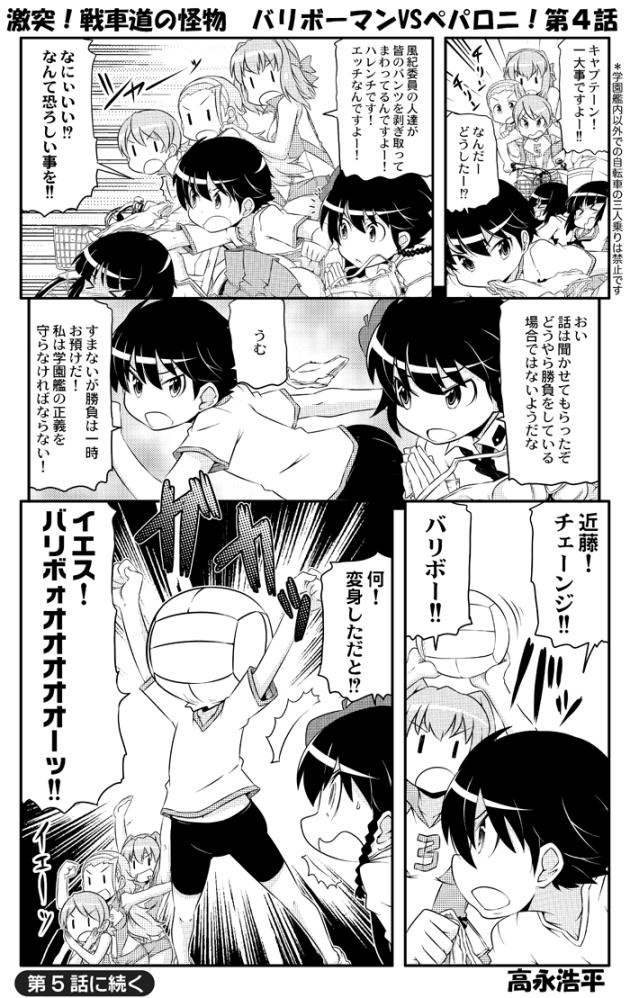 takanaga_093