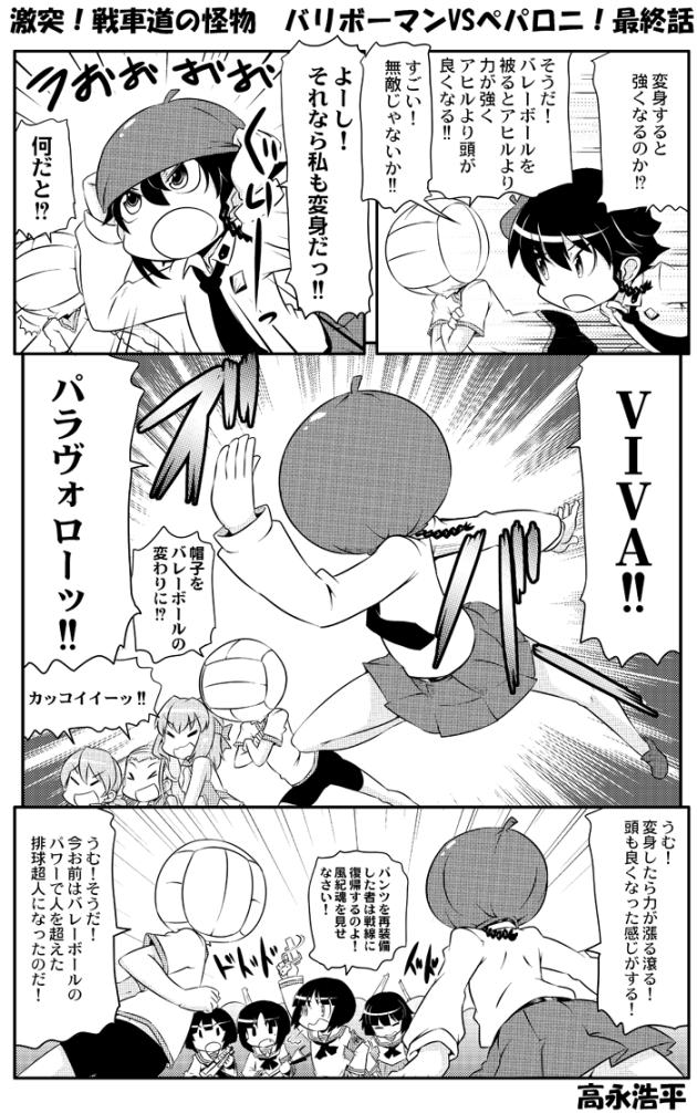 takanaga_094