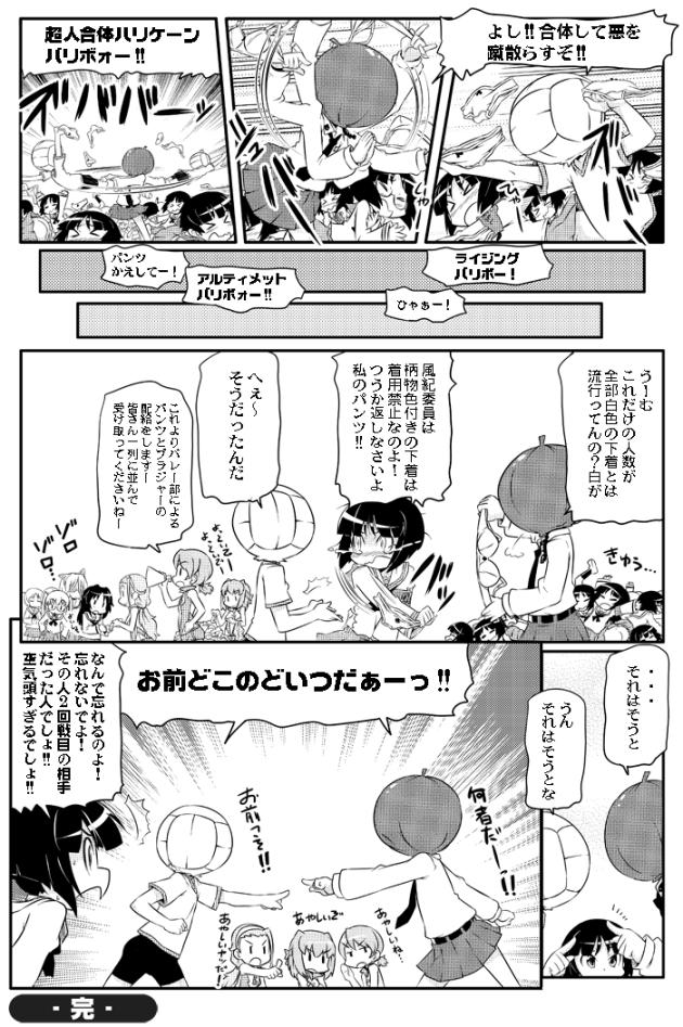 takanaga_095
