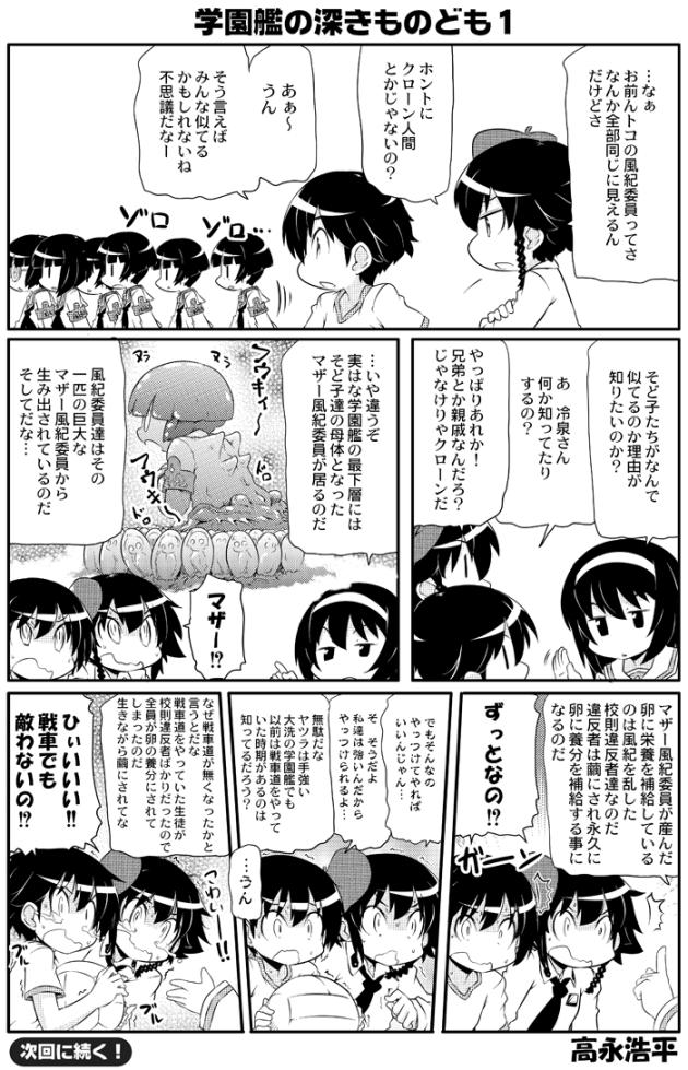 takanaga_0100