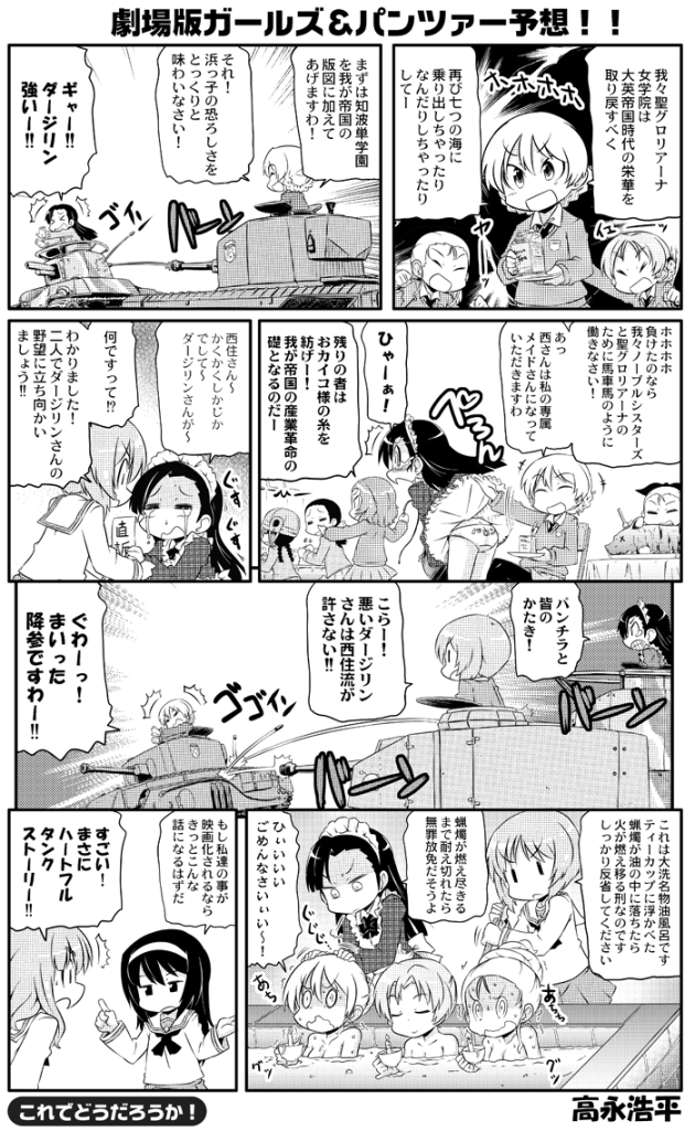 takanaga_099