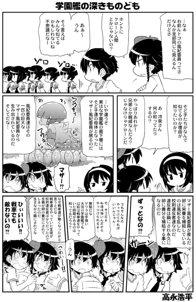 takanaga_0100_01