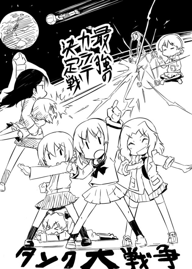 takanaga_0101