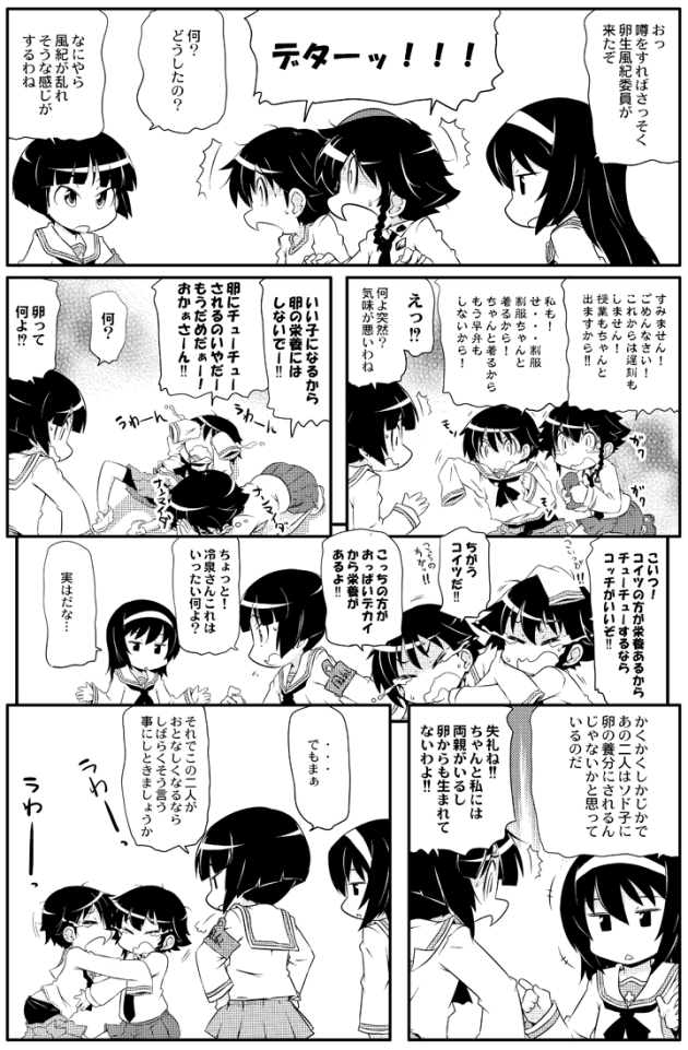 takanaga_0102_01
