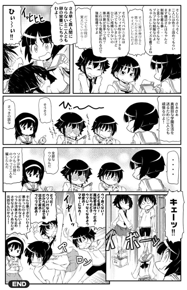 takanaga_0103