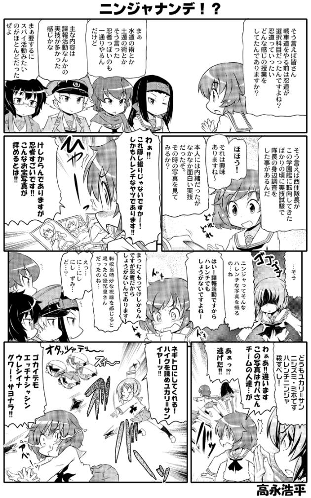 takanaga_0104