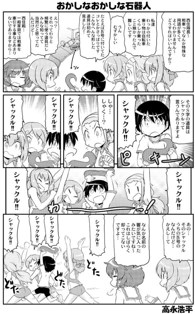 takanaga_0105