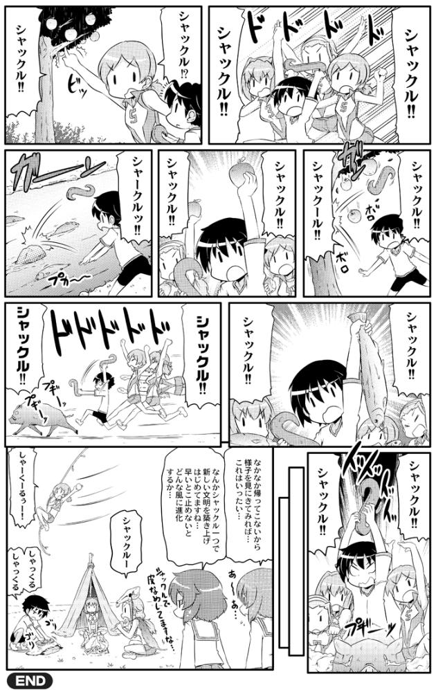 takanaga_0106