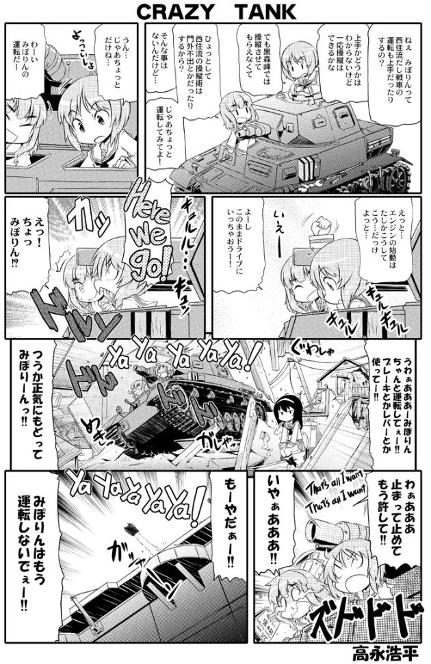 takanaga_0107