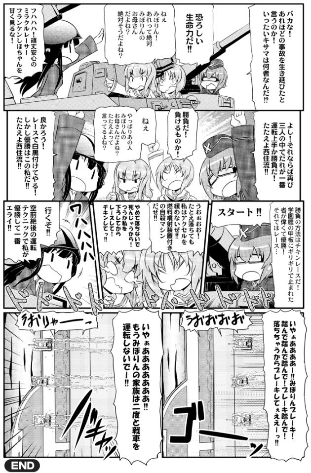 takanaga_0109