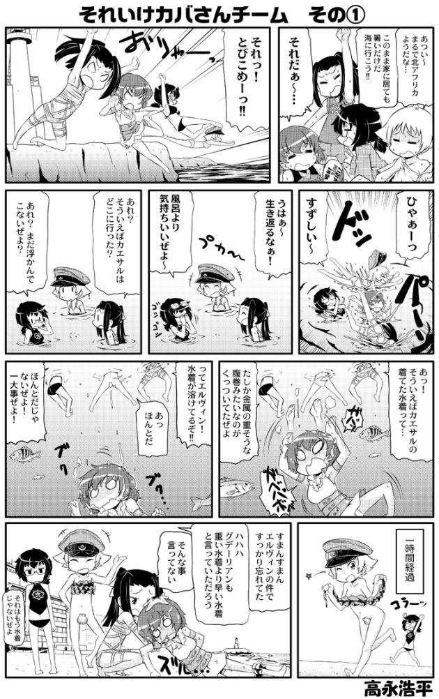 takanaga_0113