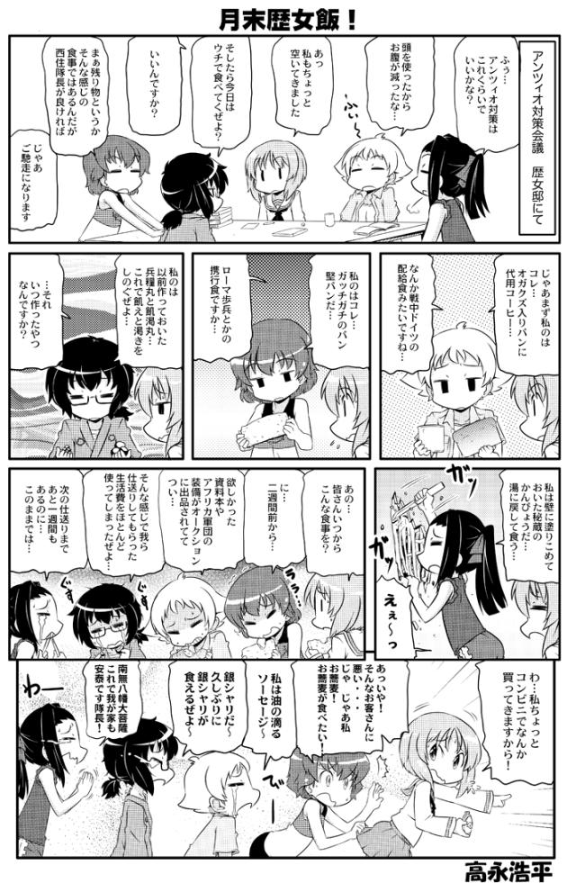 takanaga_0114