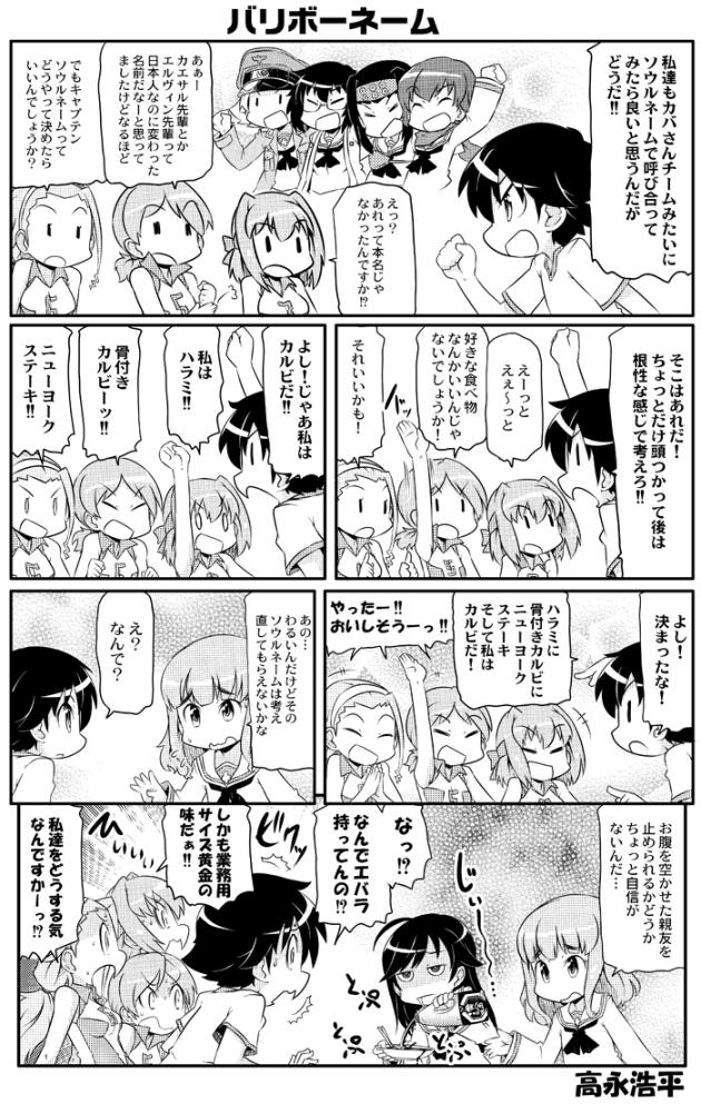 takanaga_0115