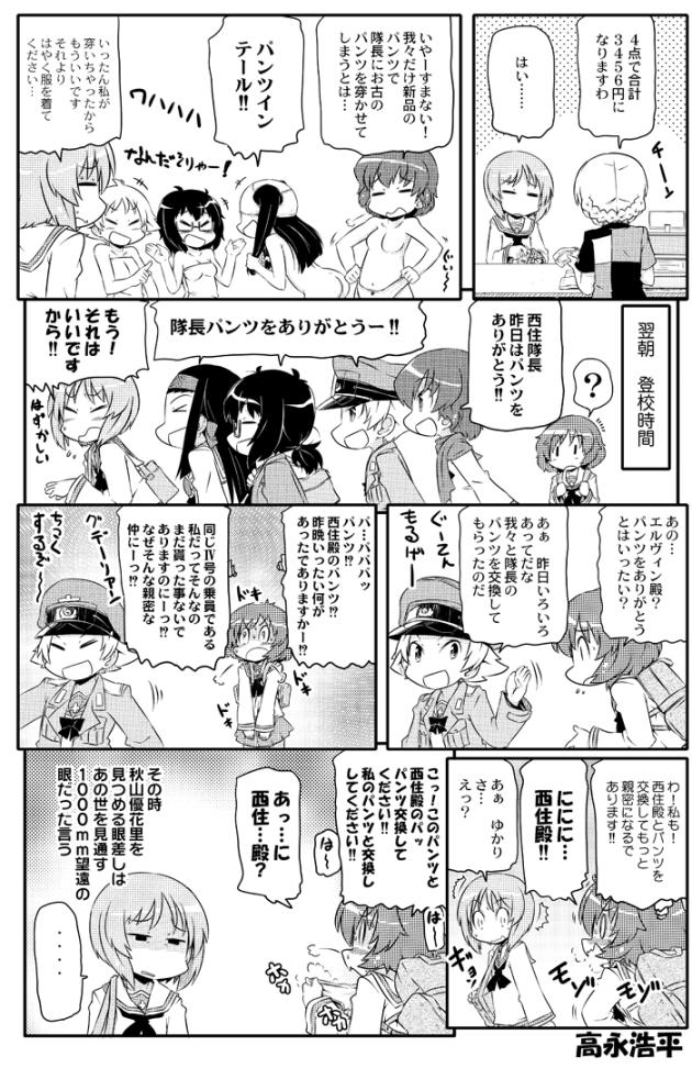 takanaga_0117